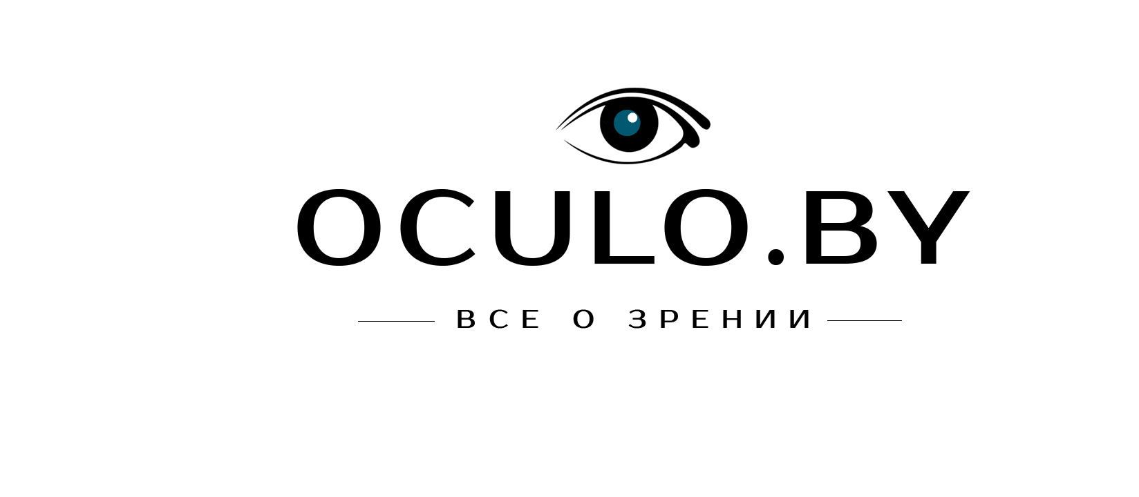 oculo by логотип