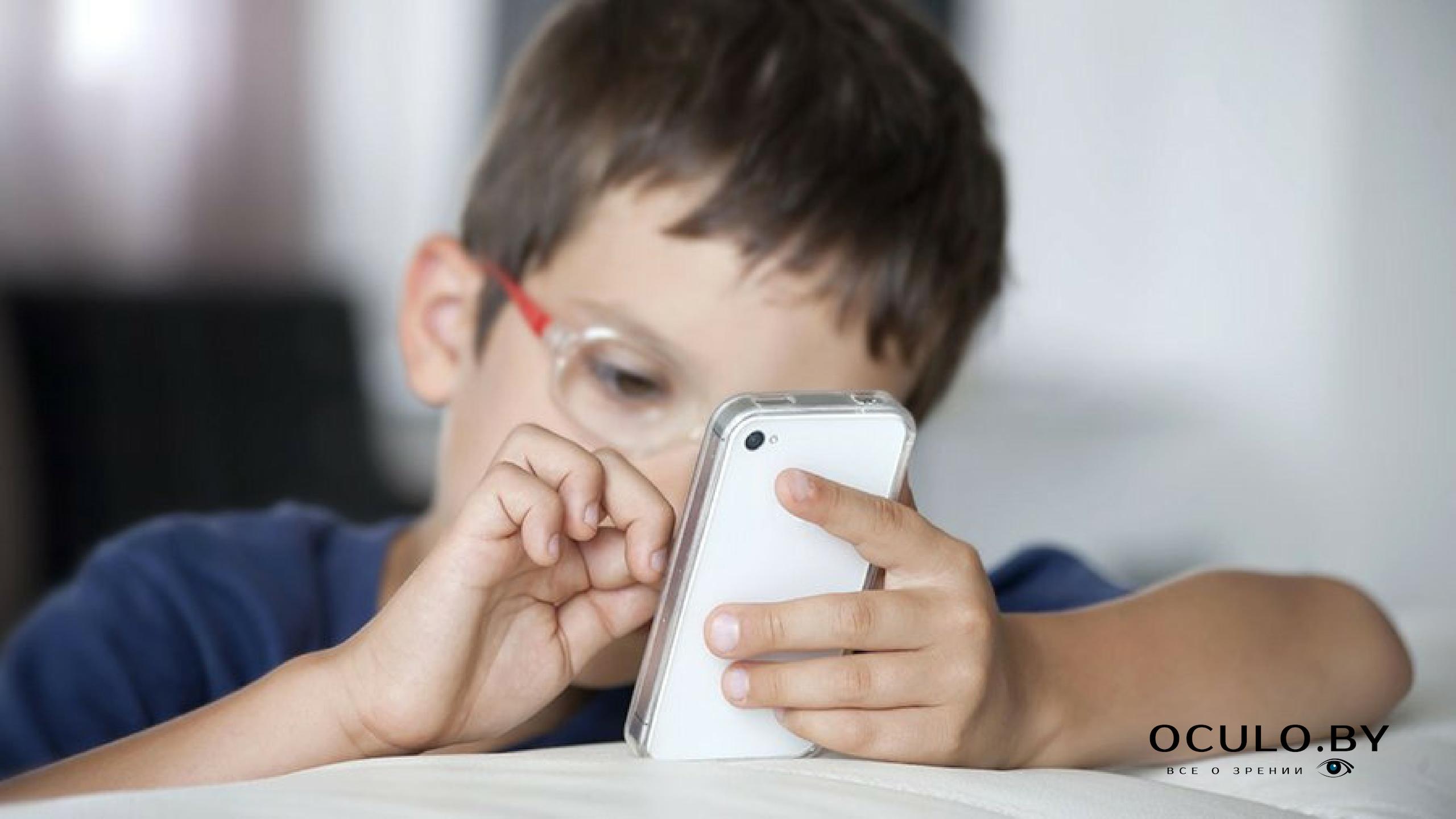 Смартфон и зрение